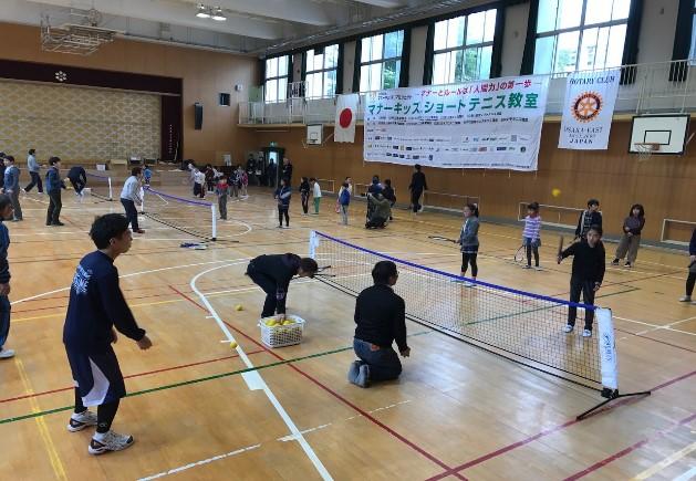 activity_20170218_01